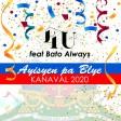 4U ( Feat BATO  Always _ Ayisyen pa blye - Kanaval 2020